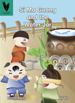 Si Ma Guang and the Water Jar [Book Cover]