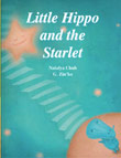 The Little Hippo and the Starlet [Book Cover]